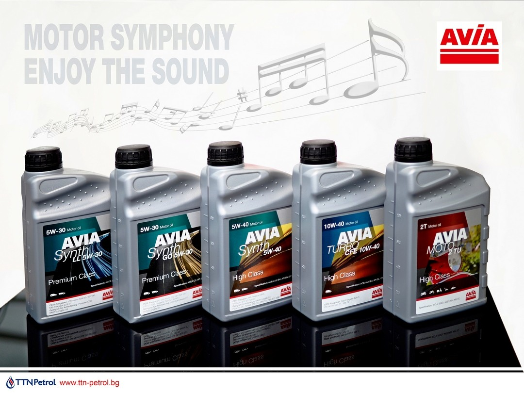 German premium oils AVIA