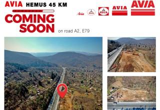New AVIA petrol station HEMUS 45KM  on the main road E79
