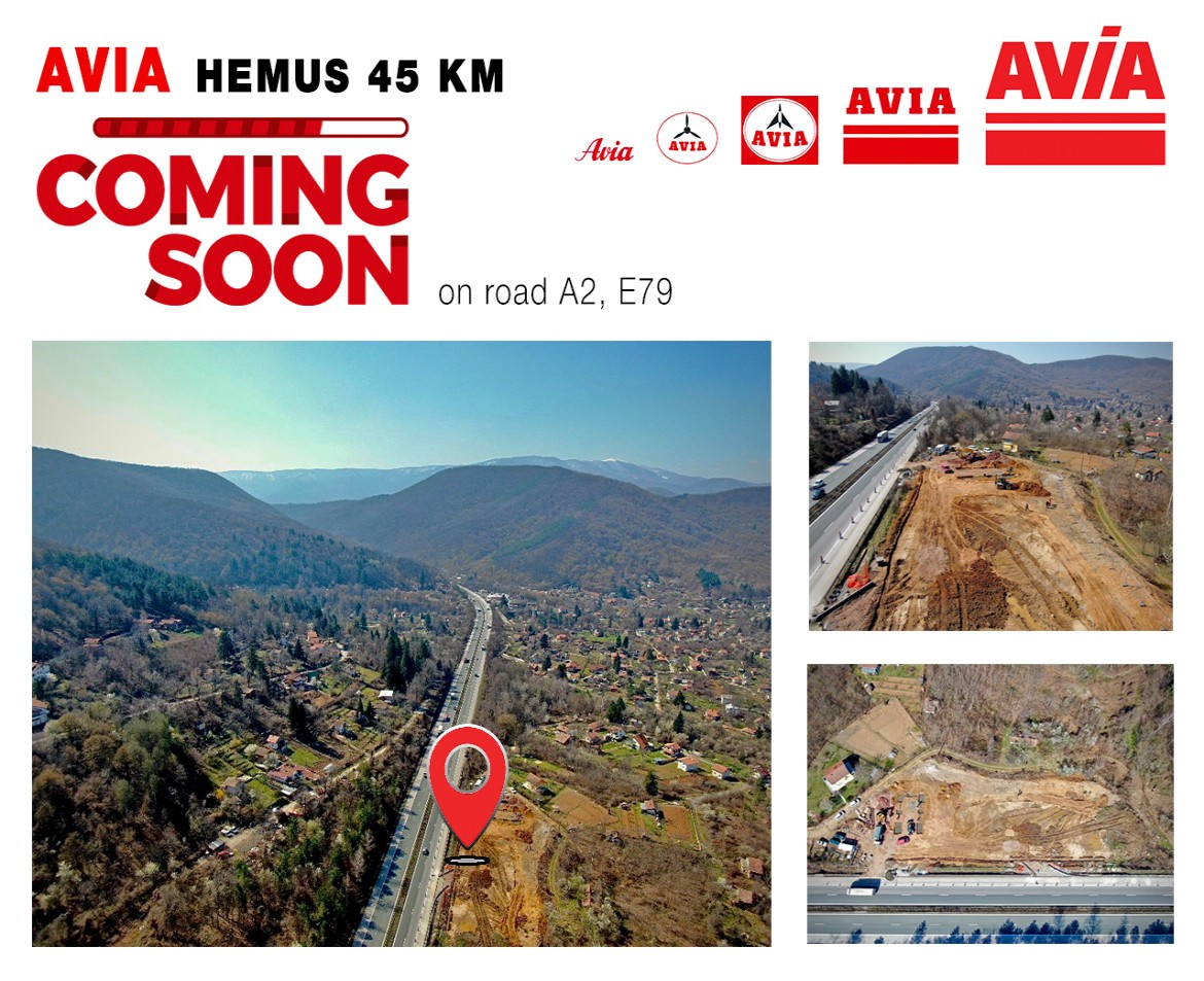 New AVIA petrol station HEMUS 45KM  on the main road E79