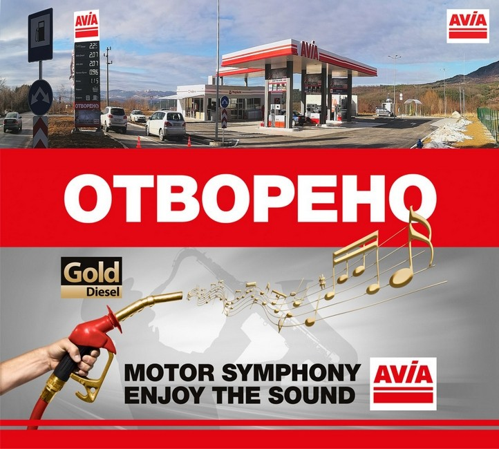 Avia gold diesel